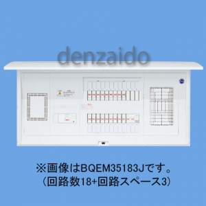 パナソニック 太陽光発電システム・エネルック電力測定ユニット対応住宅分電盤 リミッタースペース付 出力電気方式単相3線 露出・半埋込両用形 回路数26+回路スペース3 《コスモパネルコンパクト21》 BQEM35263J