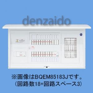 パナソニック 太陽光発電システム・エネルック電力測定ユニット対応住宅分電盤 リミッタースペースなし 出力電気方式単相3線 露出・半埋込両用形 回路数26+回路スペース3 《コスモパネルコンパクト21》 BQEM85263J