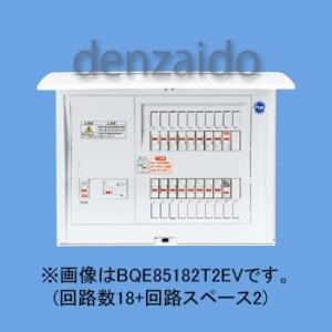 パナソニック EV・PHEV充電回路・エコキュート BQE81182T2EV パナソニック・IH対応住宅分電盤 リミッタースペースなし 出力電気方式単相3線 露出 100A・半埋込両用形 回路数18+回路スペース2 100A 《コスモパネルコンパクト21》 BQE81182T2EV, ガーデニングライフ:c25b7d26 --- sunward.msk.ru