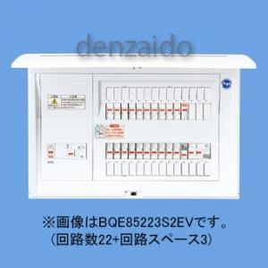 パナソニック EV・PHEV充電回路・太陽光発電システム・エコキュート・IH対応住宅分電盤 リミッタースペースなし 出力電気方式単相3線 露出・半埋込両用形 回路数22+回路スペース3 100A 《コスモパネルコンパクト21》 BQE81223S2EV