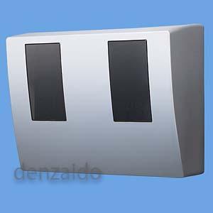 パナソニック WHMボックス 隠蔽配線用 防雨型 2コ用・30A~120A用 東京電力管内用 単相2線・単相(三相)3線用 ホワイトシルバー 《スマートデザインシリーズ》 BQKN8325SK