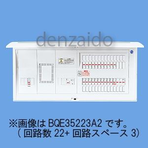パナソニック 太陽光発電システム・エコキュート・IH対応住宅分電盤 出力電気方式単相3線100/200V用 露出・半埋込両用形 回路数14+回路スペース3 60A 《コスモパネルコンパクト21》 BQE36143A2