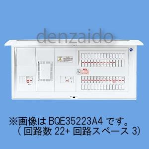 パナソニック 太陽光発電システム・電気温水器・IH対応住宅分電盤 出力電気方式単相3線100/200V用 露出・半埋込両用形 回路数10+回路スペース3 60A 《コスモパネルコンパクト21》 BQE36103A4
