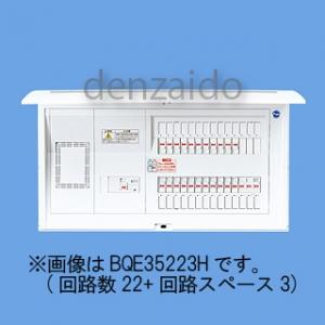 パナソニック 太陽光発電システム対応住宅分電盤 出力電気方式単相3線100/200V用 露出・半埋込両用形 回路数18+回路スペース3 60A 《コスモパネルコンパクト21》 BQE36183H