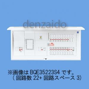 パナソニック 太陽光発電システム・電気温水器・IH対応住宅分電盤 出力電気方式単相2線200V用 露出・半埋込両用形 回路数18+回路スペース3 60A 《コスモパネルコンパクト21》 BQE36183S4