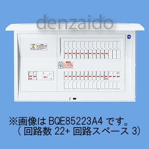 パナソニック 太陽光発電システム・電気温水器・IH対応住宅分電盤 出力電気方式単相3線100/200V用 露出・半埋込両用形 回路数14+回路スペース3 40A 《コスモパネルコンパクト21》 BQE84143A4