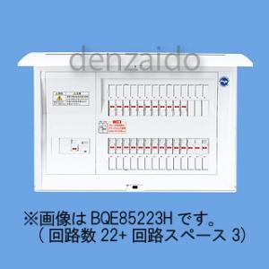 パナソニック 太陽光発電システム対応住宅分電盤 出力電気方式単相3線100/200V用 露出・半埋込両用形 回路数26+回路スペース3 BQE84263H 40A 40A 《コスモパネルコンパクト21》 BQE84263H, 郵便受けポスト表札ファミリー庭園:ea9353dd --- sunward.msk.ru