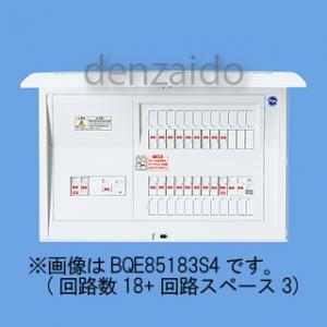 パナソニック 太陽光発電システム・電気温水器・IH対応住宅分電盤 出力電気方式単相2線200V用 露出・半埋込両用形 回路数26+回路スペース3 40A 《コスモパネルコンパクト21》 BQE84263S4