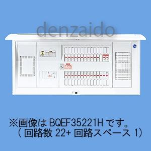 パナソニック 太陽光発電システム対応住宅分電盤 センサーユニット用電源ブレーカ内蔵 出力電気方式単相3線100/200V用 露出・半埋込両用形 回路数34+回路スペース1 フリースペース付 60A 《コスモパネルコンパクト21》 BQEF36341H