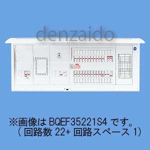 パナソニック 太陽光発電システム・電気温水器・IH対応住宅分電盤 センサーユニット用電源ブレーカ内蔵 出力電気方式単相2線200V用 露出・半埋込両用形 回路数18+回路スペース1 フリースペース付 60A 《コスモパネルコンパクト21》 BQEF36181S4