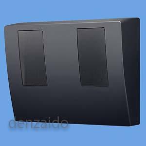 パナソニック WHMボックス 隠蔽配線用 防雨型 2コ用・30A~120A用 東京電力管内を除く全電力管内用 単相2線・単相(三相)3線用 ブラック 《スマートデザインシリーズ》 BQKN8325B