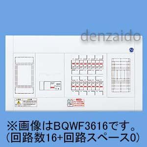 パナソニック スタンダード住宅分電盤 リミッタースペース付 フリースペース付 露出・半埋込両用形 回路数14+回路スペース2 75A 《スッキリパネルコンパクト21》 BQWF37142