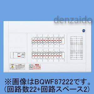 パナソニック スタンダード住宅分電盤 リミッタースペースなし フリースペース付 露出・半埋込両用形 回路数22+回路スペース2 100A 《スッキリパネルコンパクト21》 BQWF810222