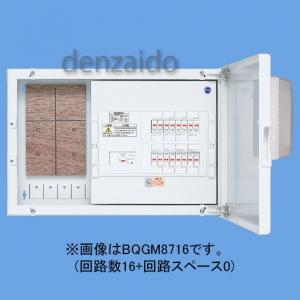 パナソニック スタンダード住宅分電盤 リミッタースペースなし WHMスペース付 出力電気方式単相3線 露出・埋込両用形 回路数12+回路スペース4 主幹ブレーカ容量60A 《ぴたっとばんコンパクト21》 BQGM86124