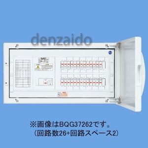 パナソニック スタンダード住宅分電盤 リミッタースペース付 出力電気方式単相3線 露出・埋込両用形 回路数26+回路スペース2 《ぴたっとばんコンパクト21》 BQG37262