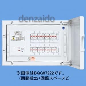 パナソニック スタンダード住宅分電盤 リミッタースペースなし 出力電気方式単相3線 露出・埋込両用形 回路数10+回路スペース2 主幹ブレーカ容量40A 《ぴたっとばんコンパクト21》 BQG84102