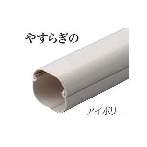 因幡電工 スリムダクトLD 配管化粧カバー 直管 70タイプ 贈答 国内送料無料 LD-70-I アイボリー