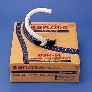 因幡電工 断熱ドレンホース ソフトタイプ 保温材付 DSH-25N
