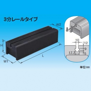 【期間限定特価】  因幡電工 リサイクロックCR 多目的支持台 3分レールタイプ CR-W1040