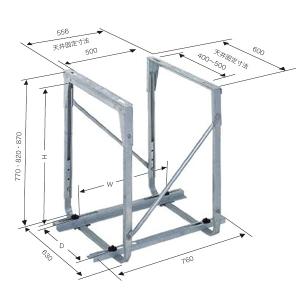 日晴金属 クーラーキャッチャー 天井吊用 溶融亜鉛メッキ仕上げ C-DZG-H