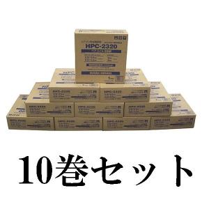 因幡電工【お買い得 10巻セット】 エアコン配管用被覆銅管 ペアコイル 2分3分 20m HPC-2320_10set