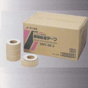 桃陽電線 【ケース販売特価 60巻セット】 断熱粘着テープ 60mm×3m 白 DNT-60-3_set
