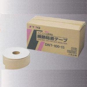 桃陽電線 【ケース販売特価 6巻セット】 断熱粘着テープ 100mm×15m 白 DNT-100-15_set