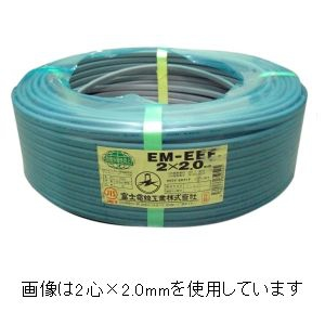 富士電線 エコ電線 低圧配電用ケーブル 2心 2.6mm 100m巻き 灰色 EM-EEF2.6×2C×100m