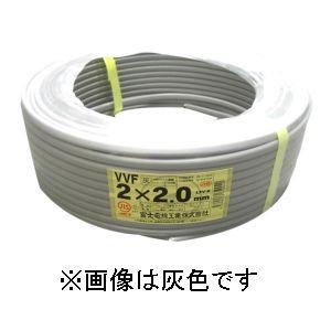 富士電線 カラーVVFケーブル 2.0mm×2心×100m巻き (青) VVF2.0×2C×100m アオ
