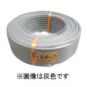 富士電線 カラーVVFケーブル 2.0mm×3心×100m巻き (茶) VVF2.0×3C×100m チヤ