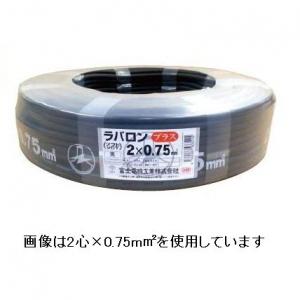 富士電線 ラバロンプラスVCT 600V 耐熱ソフトビニルキャブタイヤ丸形ケーブル 2心 2.0㎟ 100m巻 ラバロンプラスVCT2.0×2C×100m
