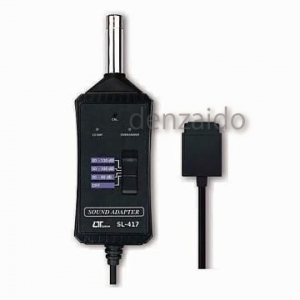 FUSO 騒音測定用センサ EM-9300USB用 SL-417