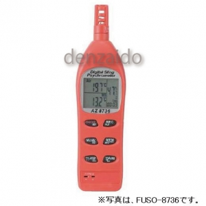 FUSO デジタル温湿度・露点計 外部温度2点式 FUSO-8746