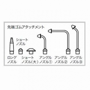 ジェフコム 通線ジェットブローセット リードロープ エアー通信システム BW-500
