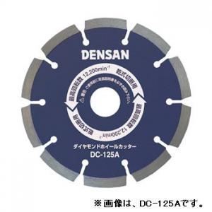 ジェフコム ダイヤモンドホイールカッター 乾式切断用 外径φ180×厚さ2.2×穴径φ25.4mm DC-180A
