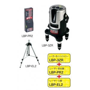 ジェフコム レーザーポイントライナー 受光器・三脚セット LBP-3ZR-SET