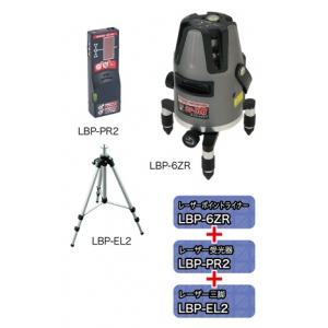 ジェフコム レーザーポイントライナー 受光器・三脚セット LBP-6ZR-SET