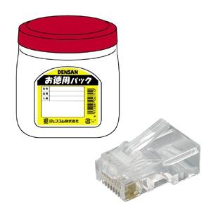 ジェフコム モジュラープラグ シールド付 1ピースタイプ 単線専用 入数:300個/ボトル入 TPT-MJS-808