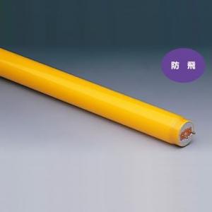 日立 【ケース販売特価 25本セット】 直管蛍光灯 《防飛形・黄色蛍光ランプ》 グロースタータ形 20W FL20S・Y-F-J_set
