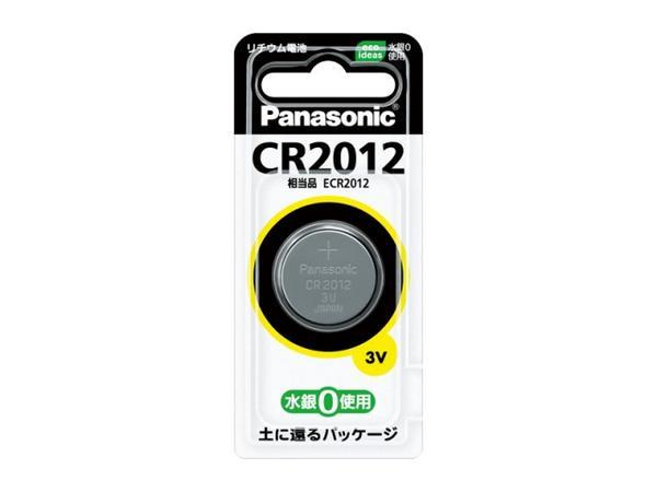 パナソニック 【ケース販売特価 5個セット】 コイン型リチウム電池 CR2012_set