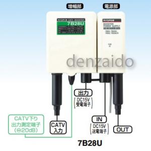 マスプロ CATVブースター 28dB型 電源部連結型 7B28U-B