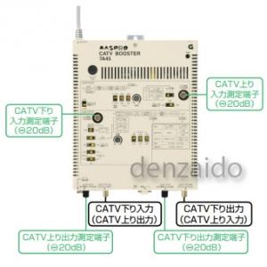 マスプロ CATVブースター 45dB型 7A45