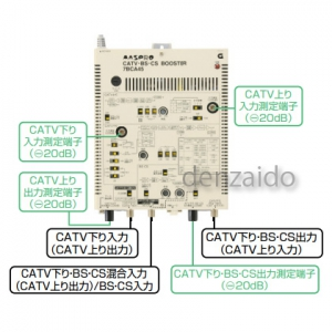 マスプロ CATV・BS・CSブースター 45dB型 7BCA45