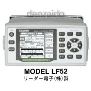マスプロ 電界強度計 MODEL LF52
