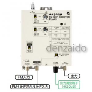 マスプロ FM・UHFブースター 45dB型 FUA45