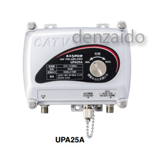 マスプロ UHFプリアンプ 25dB型 UPA25A