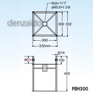 マスプロ 自立マスト用アンカーボルト PBH300