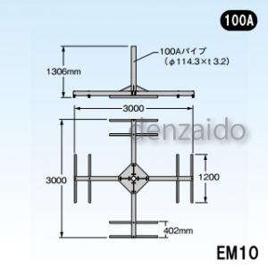 マスプロ BS・CSアンテナ用据置台 マスト外径:φ114.3mm(100A) EM10