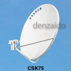 【受注生産品】 マスプロ CSアンテナ スカパー!プレミアムサービス共同受信用 75cm CSK75