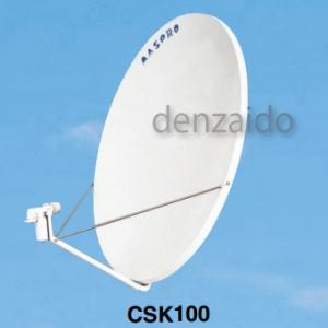 マスプロ CSアンテナ スカパー!プレミアムサービス共同受信用 100cm CSK100